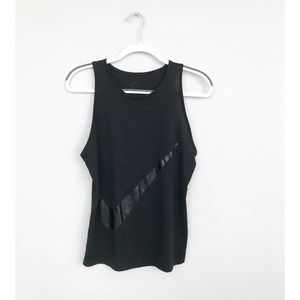 Nike | Swoosh Black Exercise Muscle Tank Top Small